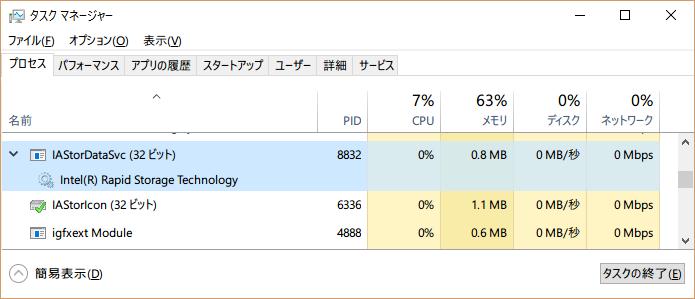 %e7%84%a1%e9%a1%8c%e3%81%ae%e7%94%bb%e5%83%8f